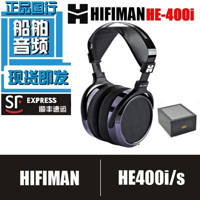 400i耳机