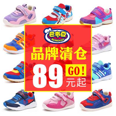 巴布豆旗艦店男童運動鞋2018秋冬品牌斷童鞋碼小童運動鞋寶寶鞋子