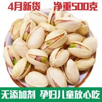 含罐装盐味坚果零食特产干果炒货包邮500g新货手剥罐装开心果