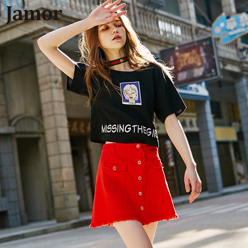 大红色短裙