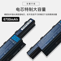 Acer 4750g 5750g 4741g as10d81 e1-471g/571G Acer as10d31 computer as10d51 notebook 4752g 4743G 4738g V3-571G battery