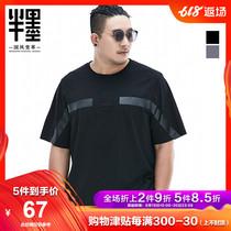 半墨大码男装2019新款夏季短袖宽松加肥加大3D立体印花t恤半截袖