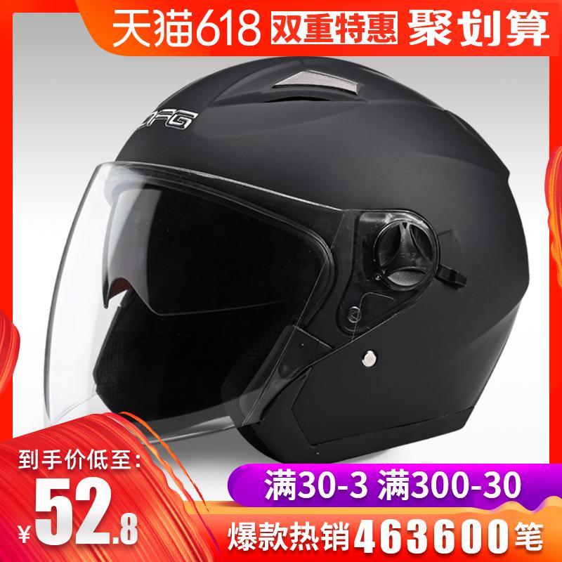 DFG电动电瓶摩托车头盔男女士款四季轻便式冬夏季防晒通用安全帽