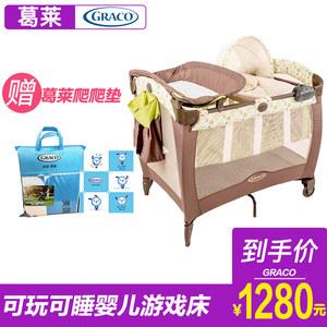 graco葛莱可折叠婴儿床便携多功能游戏床宝宝BB摇篮床无漆带滚轮