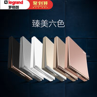 Tcl Legrand official flagship store switch socket household socket panel porous champagne gold type 86 switch