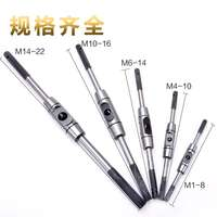 Taps Wrench Tools Wire tapping wrench Tapping wrench Tapping wrench frame Die threading tap wrench