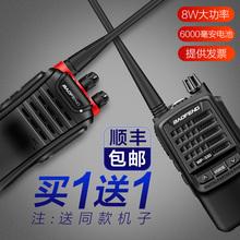 对讲机 8w大功率迷你手持户外机民用公里50无线对讲器BF一对 宝锋