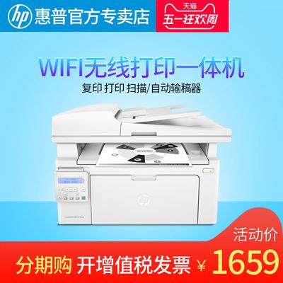 hp激光打印机无线打印