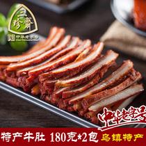 酱卤牛肉熟食五香牛肉干肉类零食小吃牛肉粒香辣250g麦尚我不吹牛