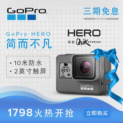 高清超小摄像机