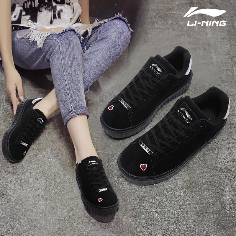 李宁女鞋板鞋韩版黑色休闲松糕鞋旅游鞋学生2019秋季正品运动鞋女