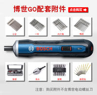 Bosch Bosch GO electric screwdriver bit head accessories special head cross word hex attachment screwdriver head