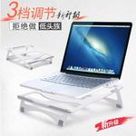 笔记本支架铝合金桌面电脑联想苹果小米华硕懒人散热底座便携架子