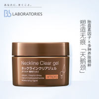 Bonded BbLABORATORIES Moisturizing Anti-wrinkle Lifting Firming Neck Pattern PM Jelly Neck Cream 50g