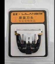 力狼240W280W宠物电推剪60W105W35W120W150W配件钛金刀头