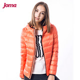 Joma women's light down jacket autumn and winter goose down short slim sportswear ultra light warm hooded jacket