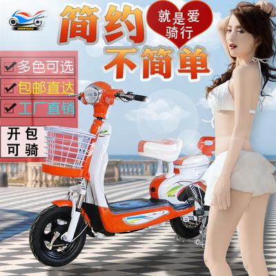 新款女式电动车