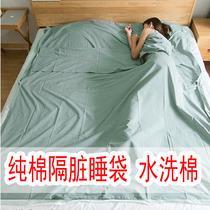 双人棉睡袋内胆单酒店隔脏床单固定松紧带捆绑水洗棉旅行睡袋