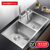 德国好太太不锈钢水槽双槽 304厨房洗菜盆家用洗菜池水池洗碗池