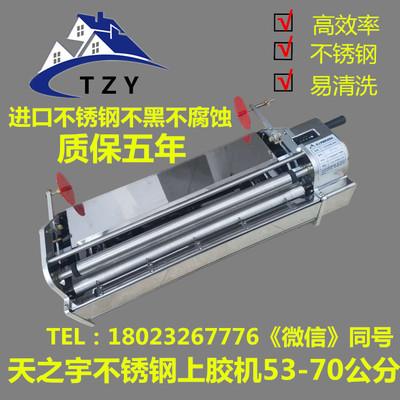 贴墙纸工具53/70公分不锈钢手摇上胶机壁纸涂胶机打胶上浆机评测