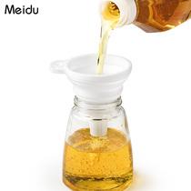 圆形硅胶漏斗可折叠伸缩迷你加油漏家用酒壶分液分装器烘焙小工具