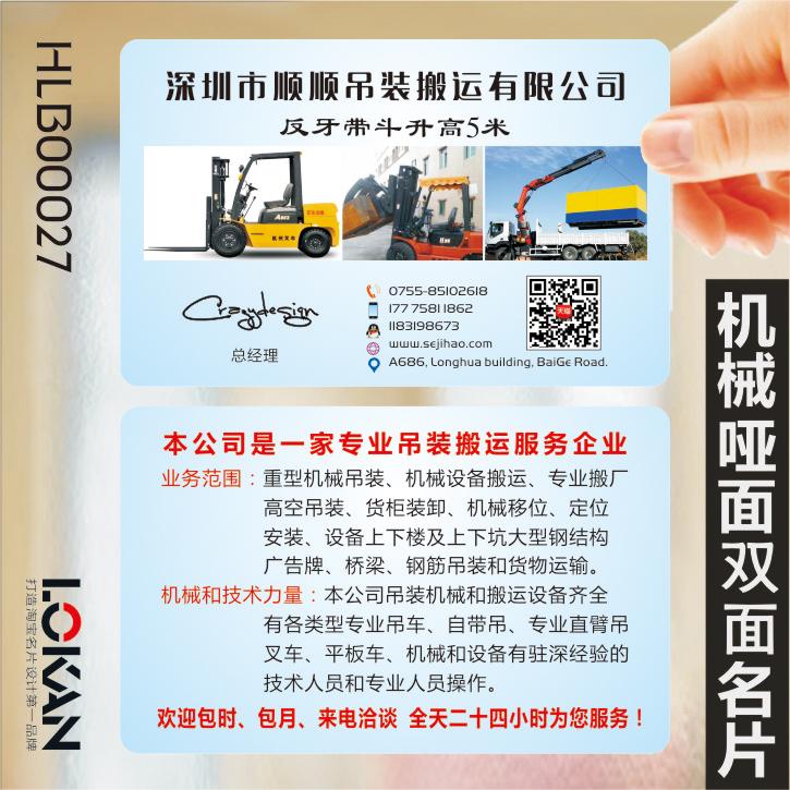 Проектирование и дизайн инструментов Артикул 575140221222