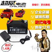 超威6V12AH/20hr童车蓄电池6伏充电器儿童四轮电动汽车电瓶3MF10