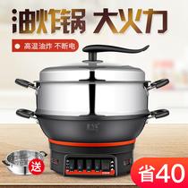 惠当家电炒锅电用炒锅铸铁电炒菜一体电锅家用多功能电热锅电蒸锅