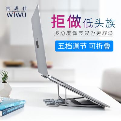 苹果macbookpro笔记本macbookair电脑macbook铝合金桌面增高散热支架底座升降便携式托架折叠式散热器