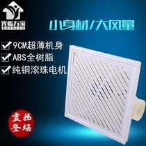 照明换气扇二合一铝扣板厨房卫生间排气LED集成吊顶佛山照明FSL