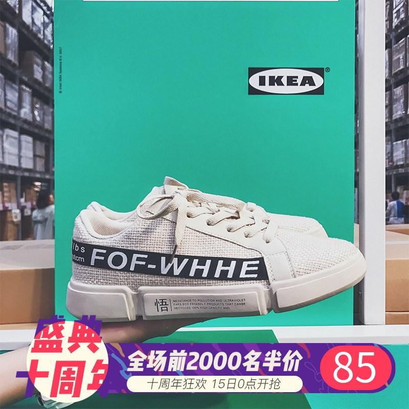 方少男装夏季学生韩版低帮鞋休闲潮流板鞋小白鞋亚麻透气男士鞋子