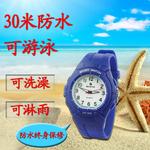 新品三泰电子表学生男女孩韩版时尚大方石英表儿童防水大童孩手表