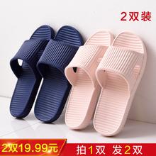 【买一送一】夏季室内情侣浴室拖鞋洗澡防滑女塑料凉拖鞋男夏天