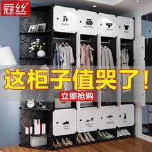 多功能衣柜组合衣橱塑料个性组装创意收纳柜钢架简易加厚收纳整理