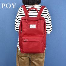 poy双肩包女中大学生书包男韩版大容量旅行背包14寸15.6寸电脑包