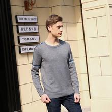 男装 圆领针织衫 线衫 毛衣男欧版条纹薄款 休闲个性 打底衫 春夏男士