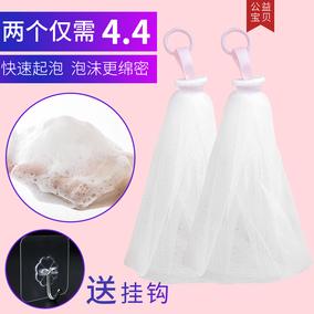 起泡网洗面奶脸部打泡网洗脸洁面网香皂袋肥皂网袋泡沫专用发泡网