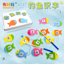 (Cloth fun _ Big Class language area) Kindergarten Area Corner game material fishing literacy playing teaching aids