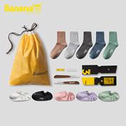 5双装 Bananain蕉内301P男士女士棉质袜子船袜短袜中筒袜长袜潮秋