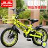 上海凤凰自行车童车
