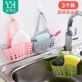 亿佳汇厨房用品水槽沥水篮洗碗刷小用品收纳挂篮水池水龙头收纳架