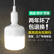 Light bulb led lighting home super bright screw e27 bulb indoor and outdoor plant high power waterproof energy-saving light bulb