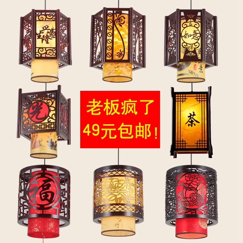 中式灯笼吊灯 中国风
