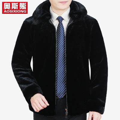 貂皮大衣男士仿水貂毛连帽短款加厚上衣秋冬反季中年男装皮草外套