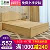 1米2单人床