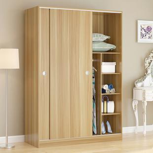 衣柜推拉门简约现代经济型成人组装实木板式卧室小户型大衣橱柜子