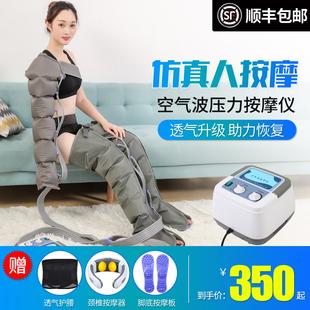 三强空气波按摩仪老人腿部按摩器小腿气动压力理疗肌肉萎缩足疗仪
