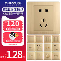 Ou Ben concealed 86 type switch socket open double control five hole gold household 16a air conditioning wall with USB panel