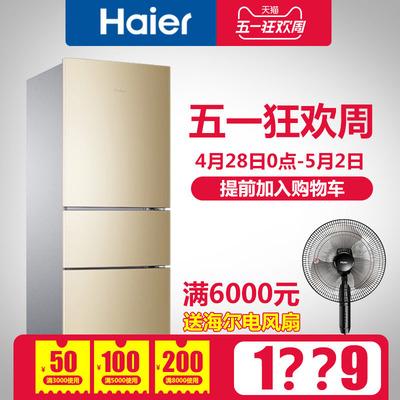 海爾冰箱三門216