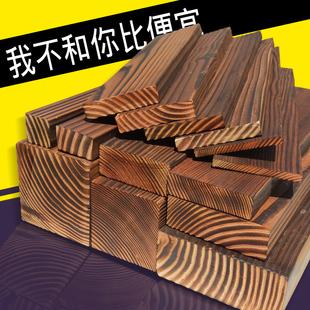 防腐木木地板户外露台碳化木桑拿板葡萄架庭院阳台炭化木板材室外